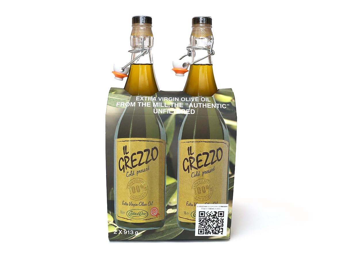 IL GREZZO(イル・グレッツォ) エキストラバージンオリーブオイル 913g×2本