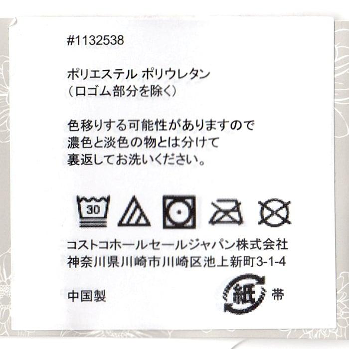 CAROLEHOCHMAN ラウンジソックス 4P(レディース) 商品ラベル(素材ほか)