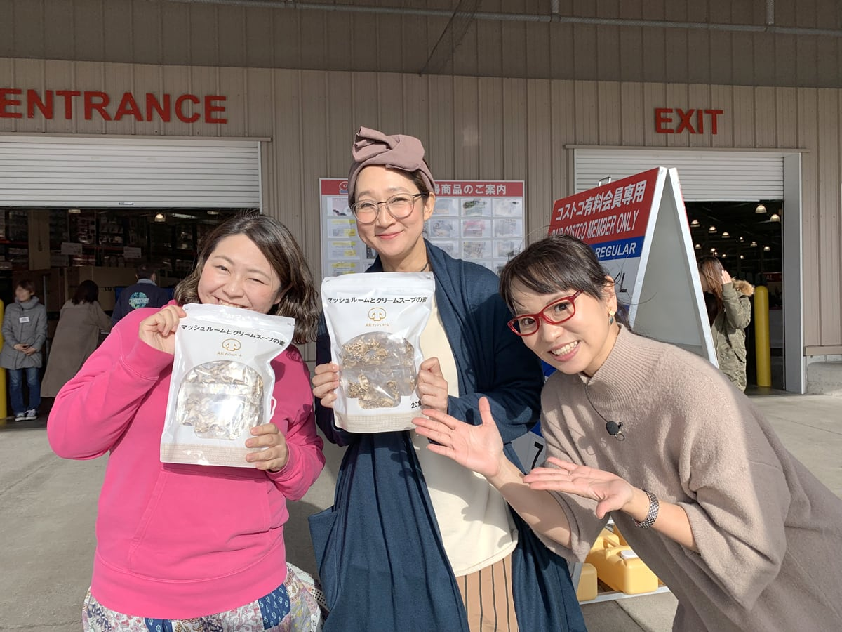 やしろ優さんと北陽の虻川美穂子さんと記念撮影
