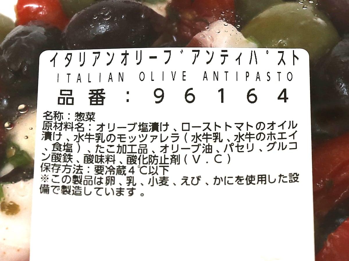 イタリアンオリーブアンティパスト 商品ラベル(原材料ほか)