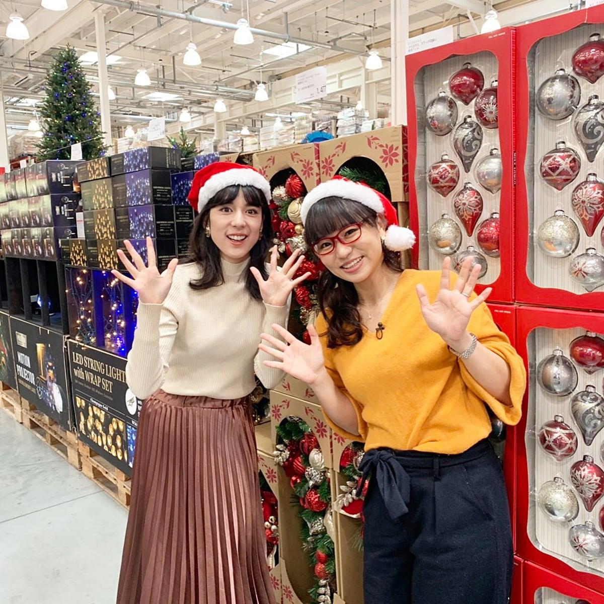 今日感テレビ コストコクリスマス特集