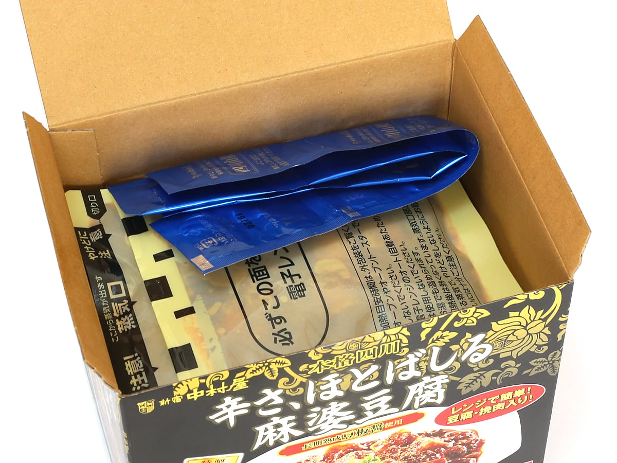 新宿中村屋 辛さ、ほとばしる麻婆豆腐 箱開封