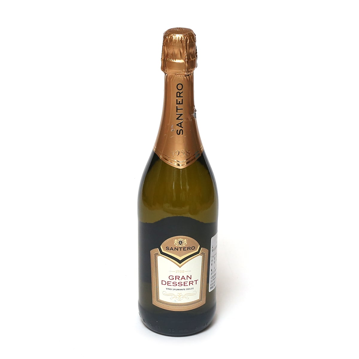 ウィダーズ ギフトバケット イタリア産スパークリングワイン