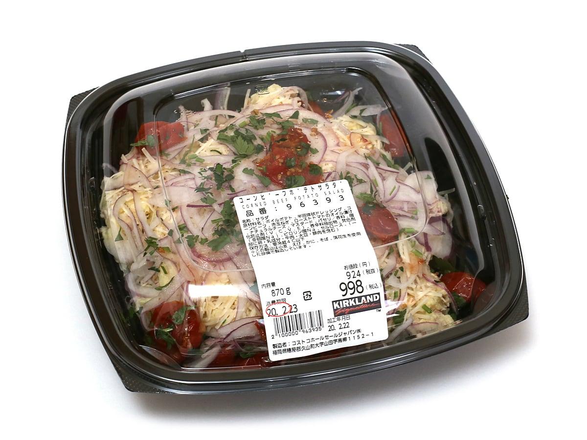 コーンビーフポテトサラダ
