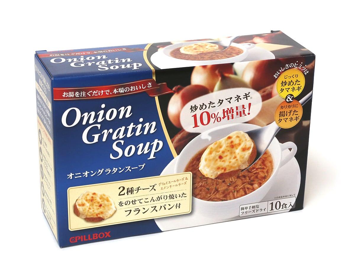 PILLBOX(ピルボックス) オニオングラタンスープ 10食入