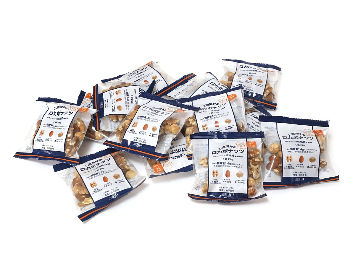 低糖質二週間分のロカボナッツ 28g×14 全部袋から出した様子