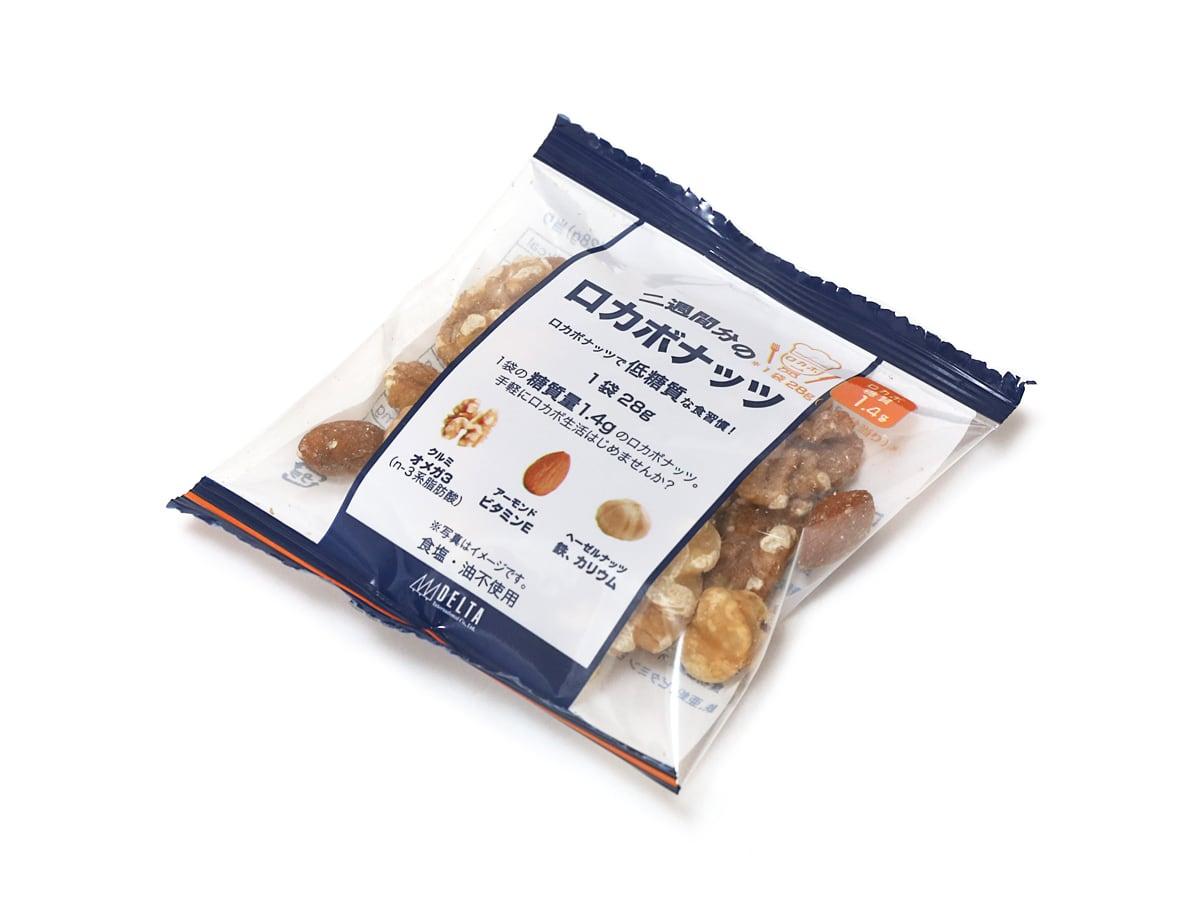 低糖質二週間分のロカボナッツ 28g×14 1袋