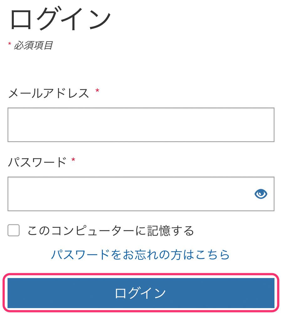 コストコオンラインの使い方 クレジットカードの登録1