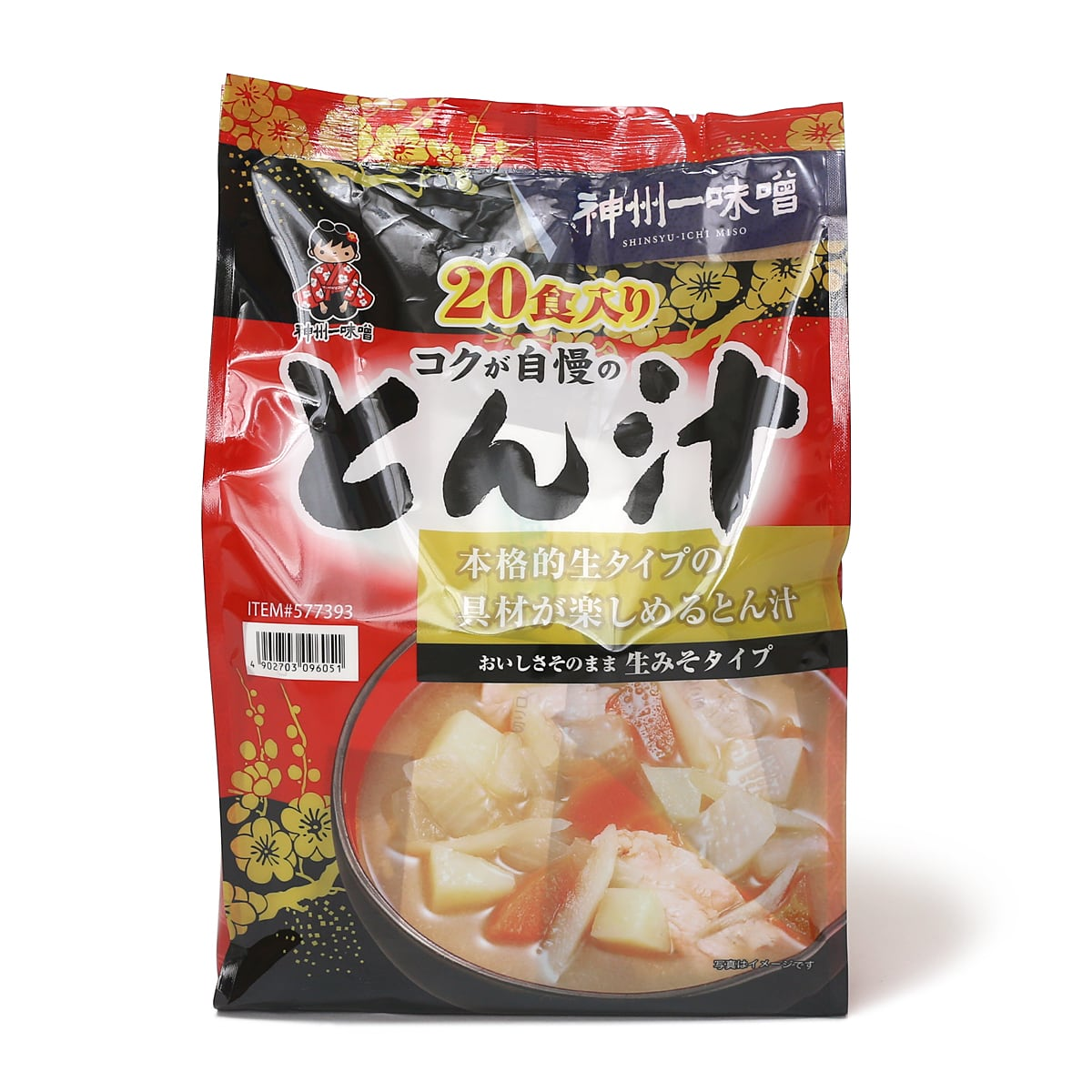 神州一味噌 とん汁 20食