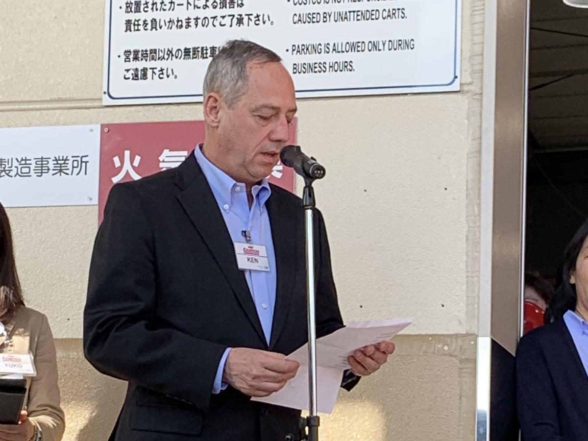 コストコ久山倉庫店20周年スペシャルイベント ケンテリオ挨拶