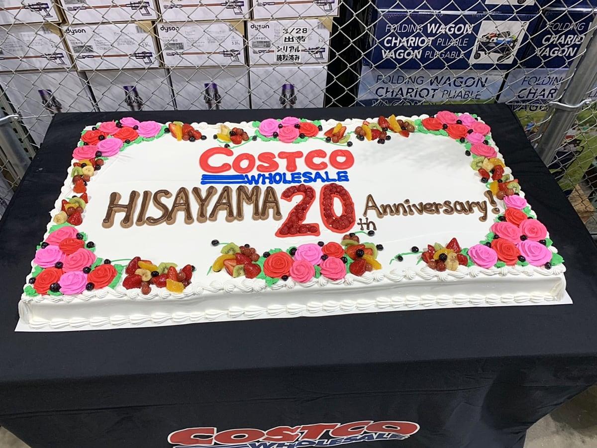 コストコ久山倉庫店20周年スペシャルイベント 20周年のケーキ