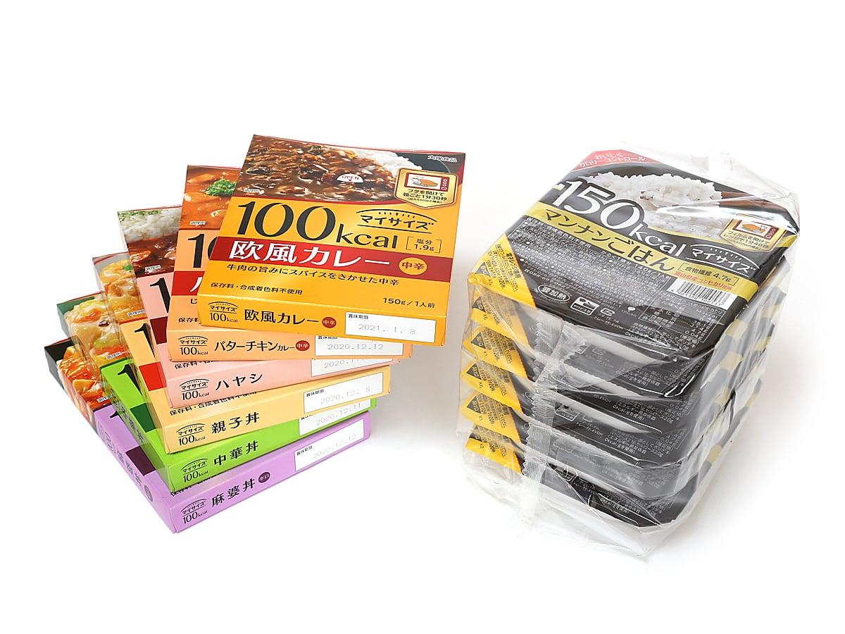 大塚食品 マイサイズアソート 12パック入り 開封中身(全種類)