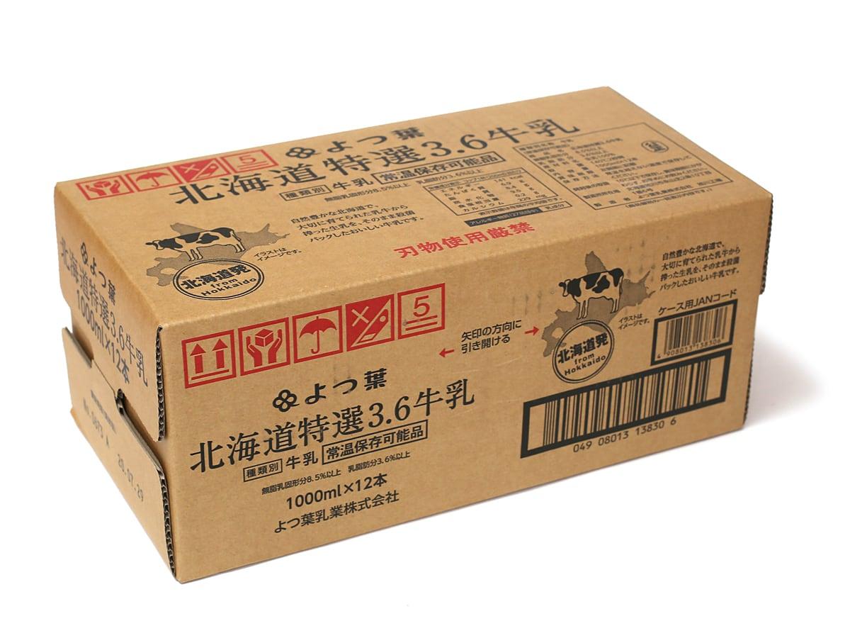 よつ葉 北海道特選3.6牛乳 1000ml×12
