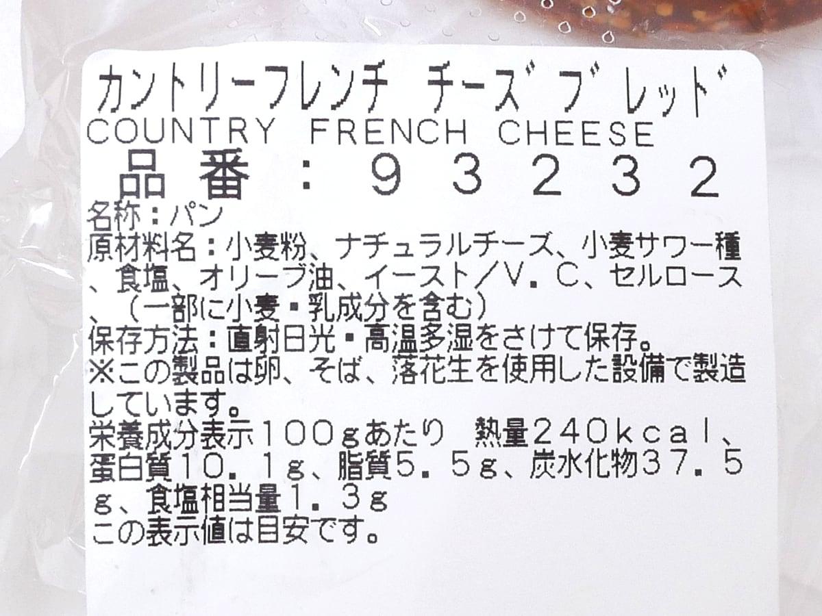 カントリーフレンチチーズブレッド 商品ラベル(原材料・カロリーほか)
