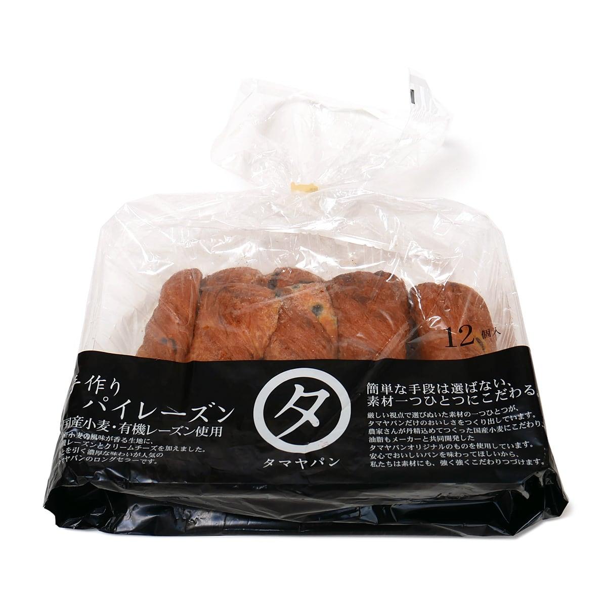 タマヤパン 手作りパイレーズン 12個入り