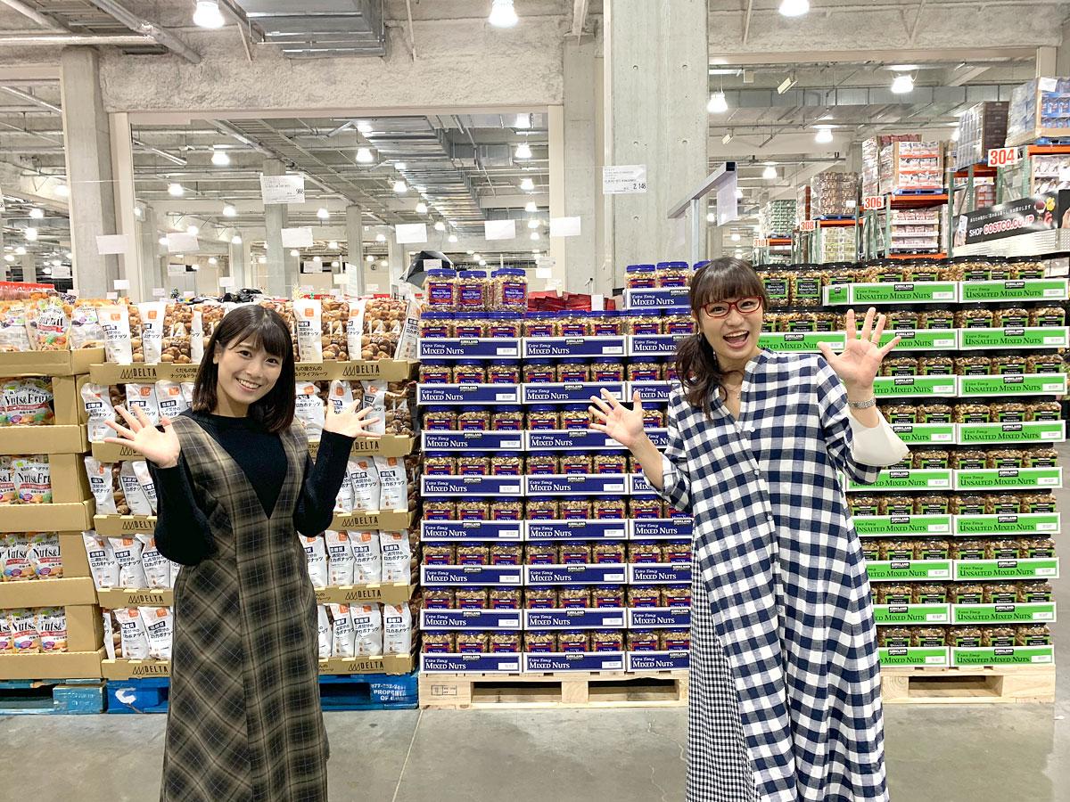 コストコ札幌倉庫店 STV佐々木美波アナウンサーとコス子