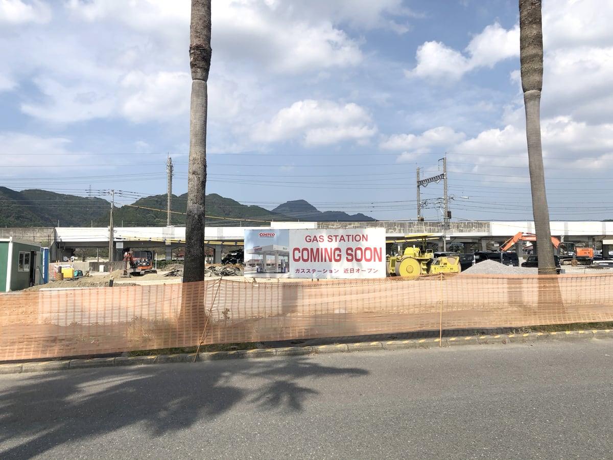 コストコ久山ガスステーション Coming Soon(ガソリンスタンド建設地)
