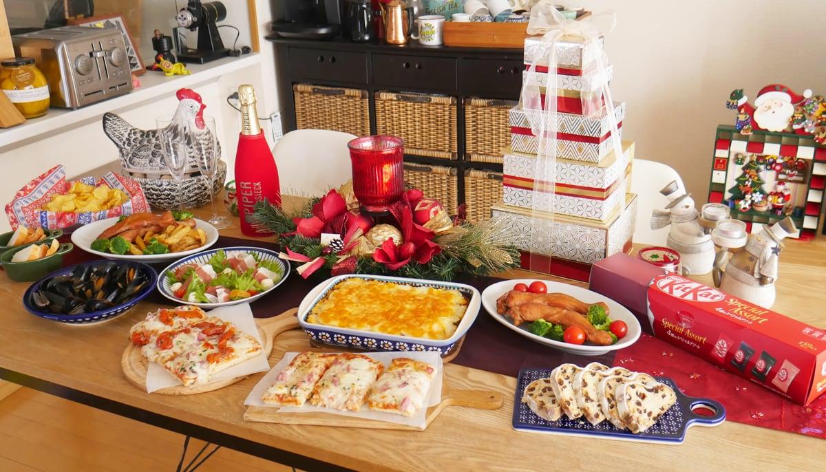 コストコ商品でクリスマスパーティー2020