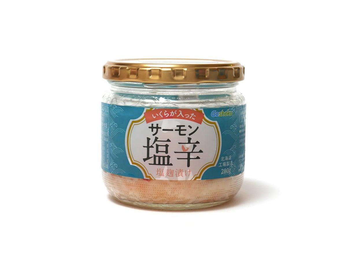Goshoku いくらが入ったサーモン塩辛 280g