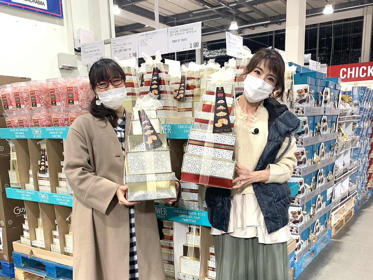 RKB「タダイマ!」おうちクリスマス特集1