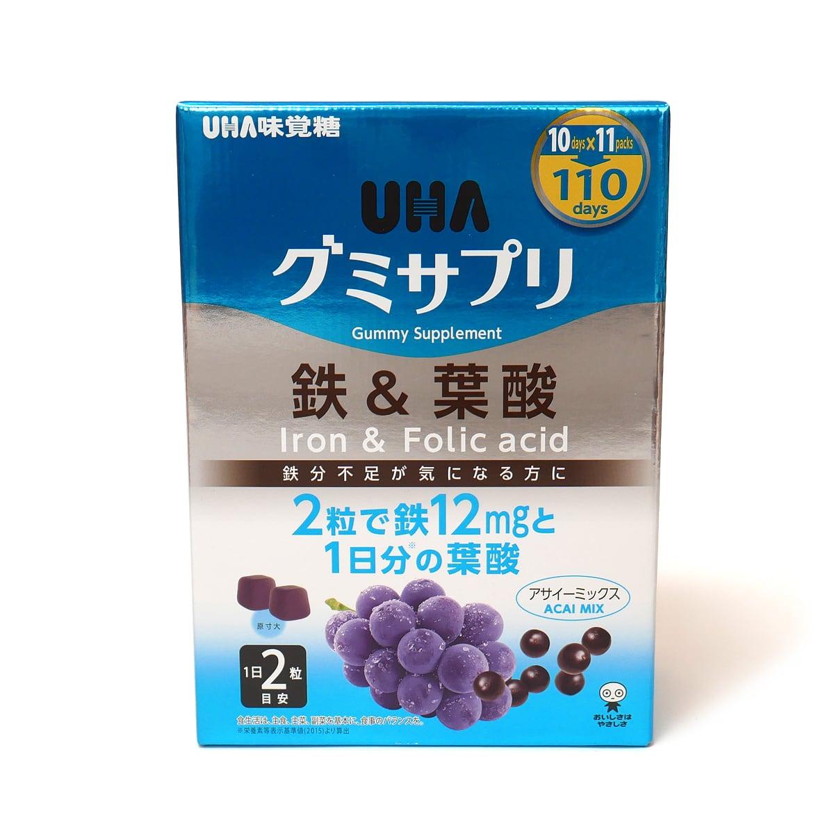 UHAグミサプリ 鉄&葉酸 220粒入 外箱
