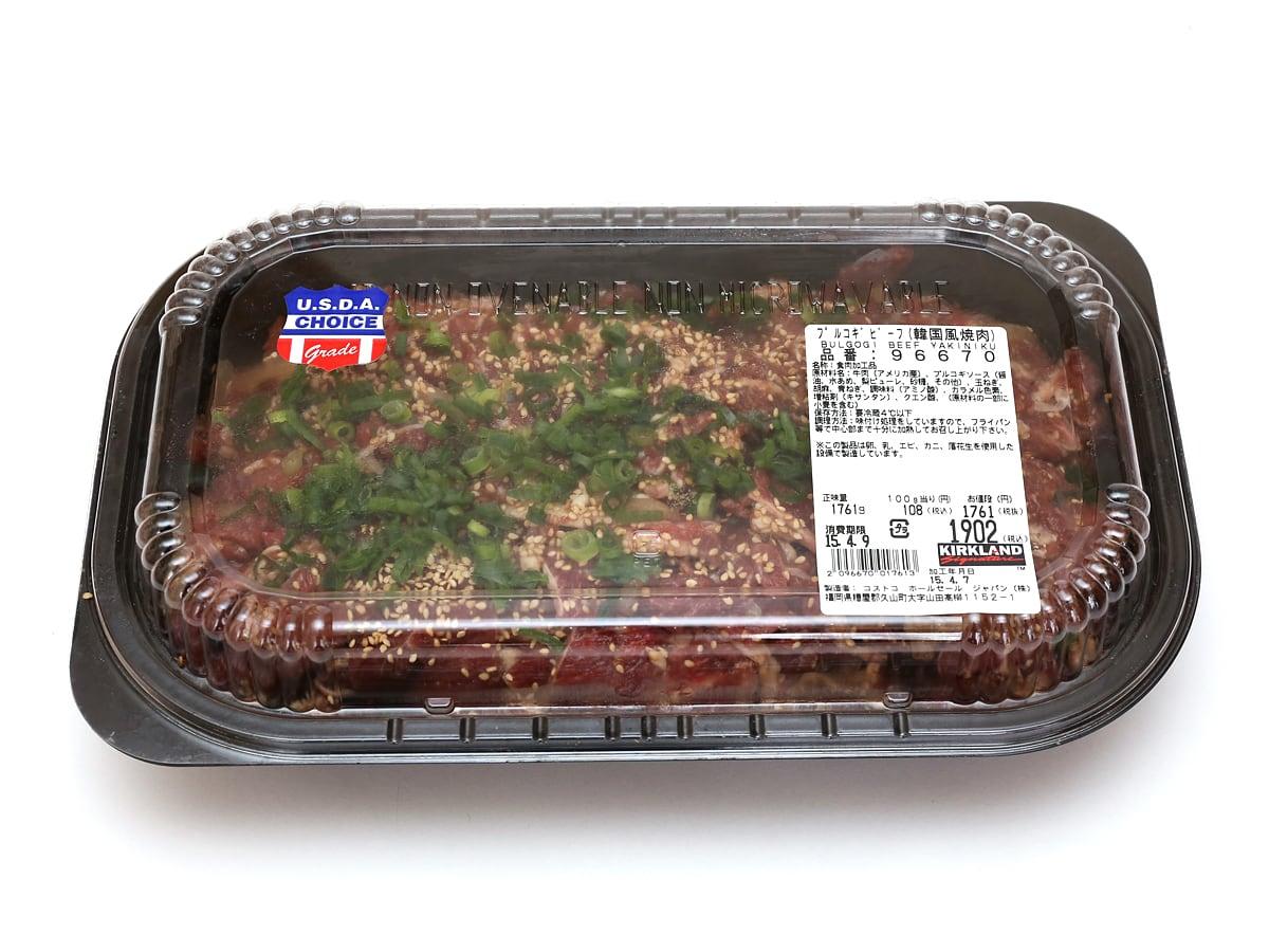 プルコギビーフ(韓国風焼肉)