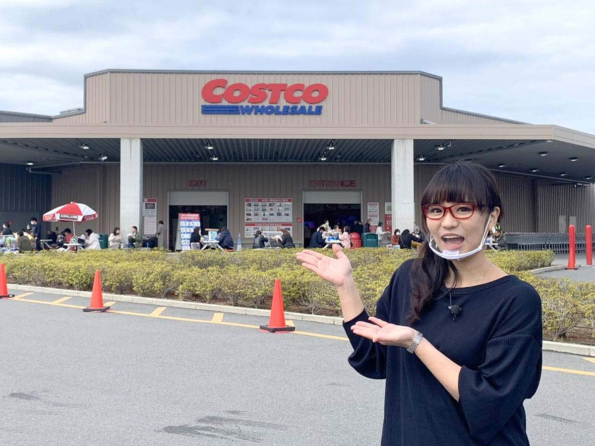 コストコ和泉倉庫店にて
