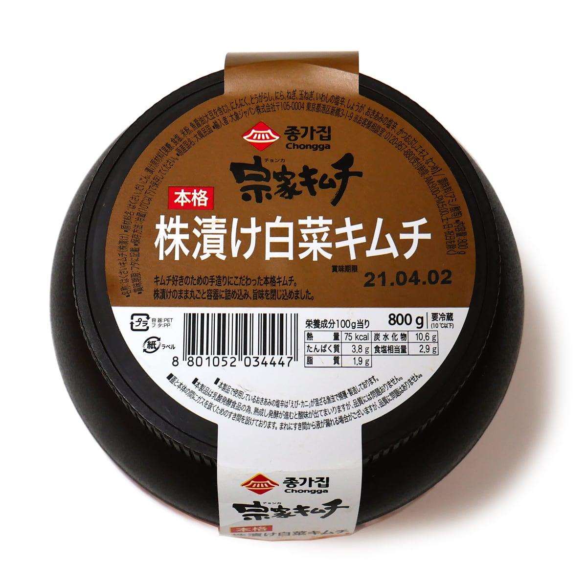 宗家キムチ 本格株漬け白菜キムチ 800g 商品ラベル(原材料・カロリーほか)