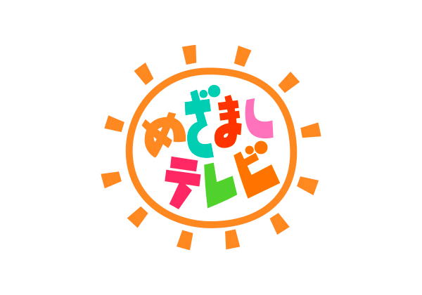 フジテレビ「めざましテレビ」 ロゴ