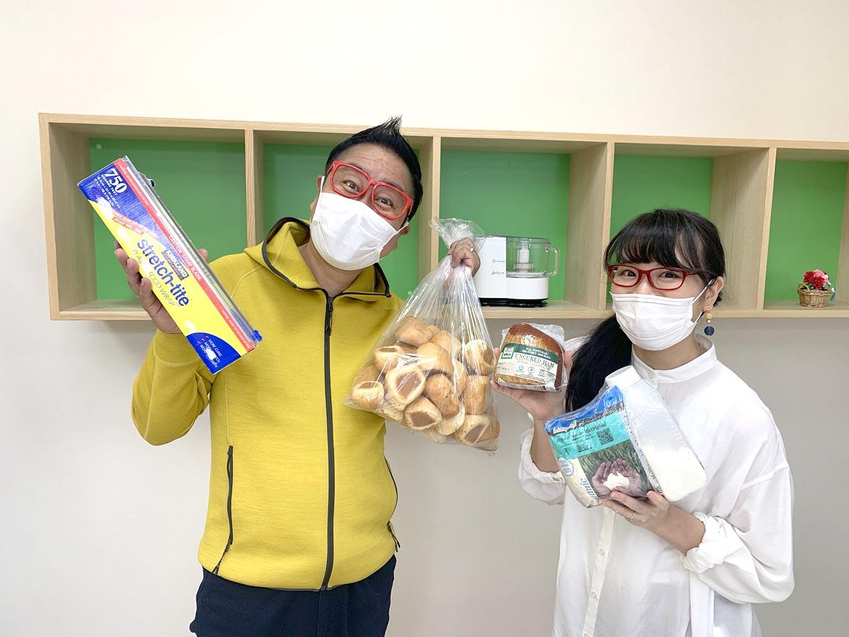 高田課長さんとコス子
