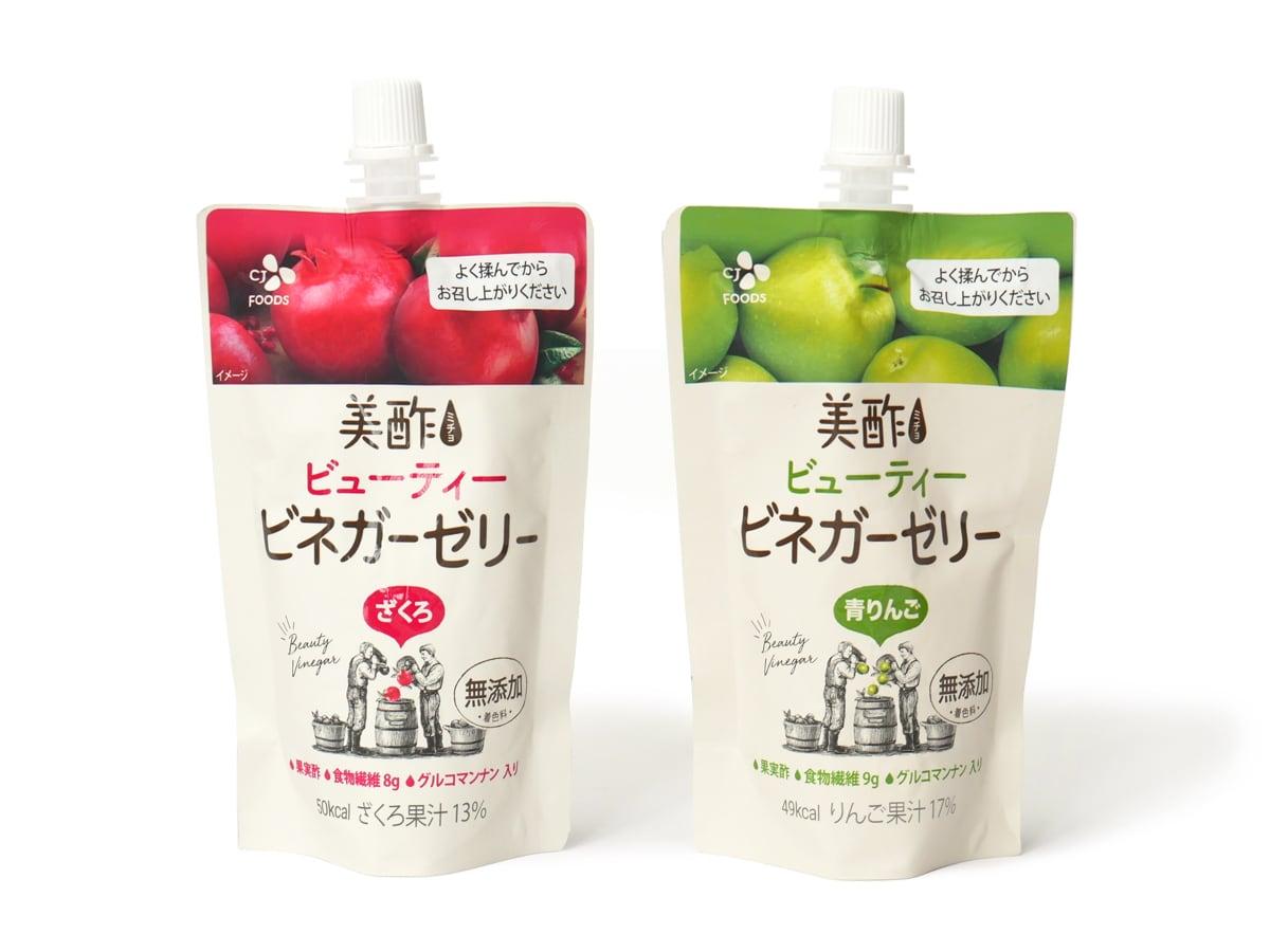 美酢(ミチョ)ビューティービネガーゼリー ざくろ・青りんご