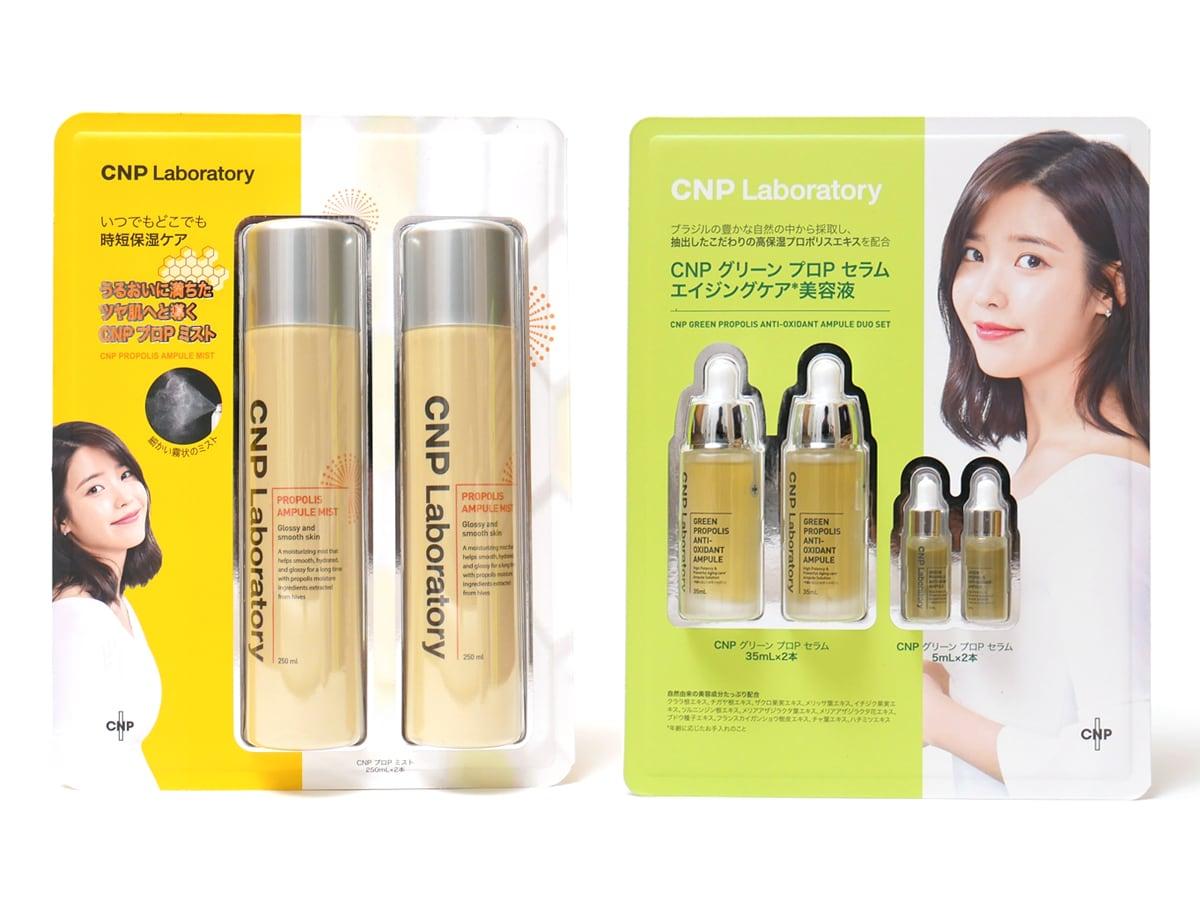 CNP(チャアンドパク)ラボラトリー 化粧水と美容液