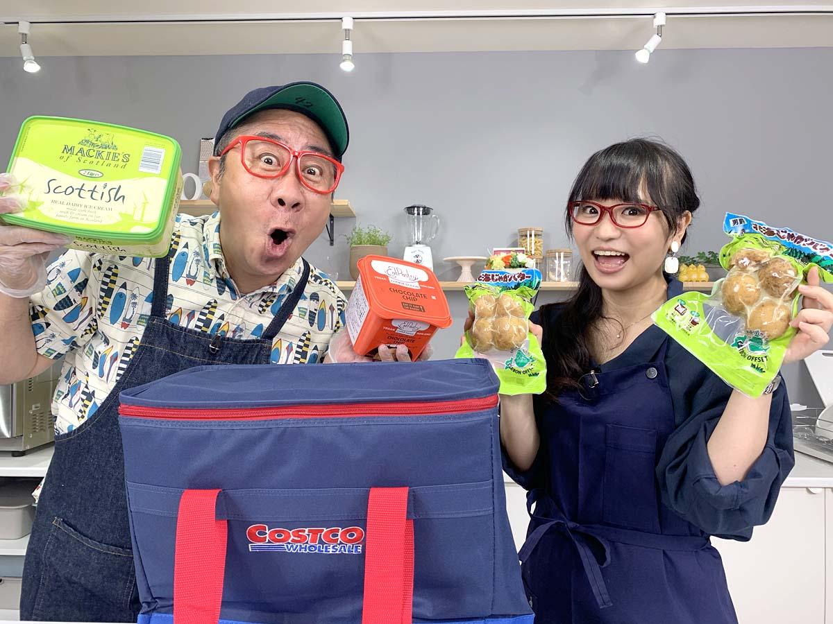 高田課長とコス子