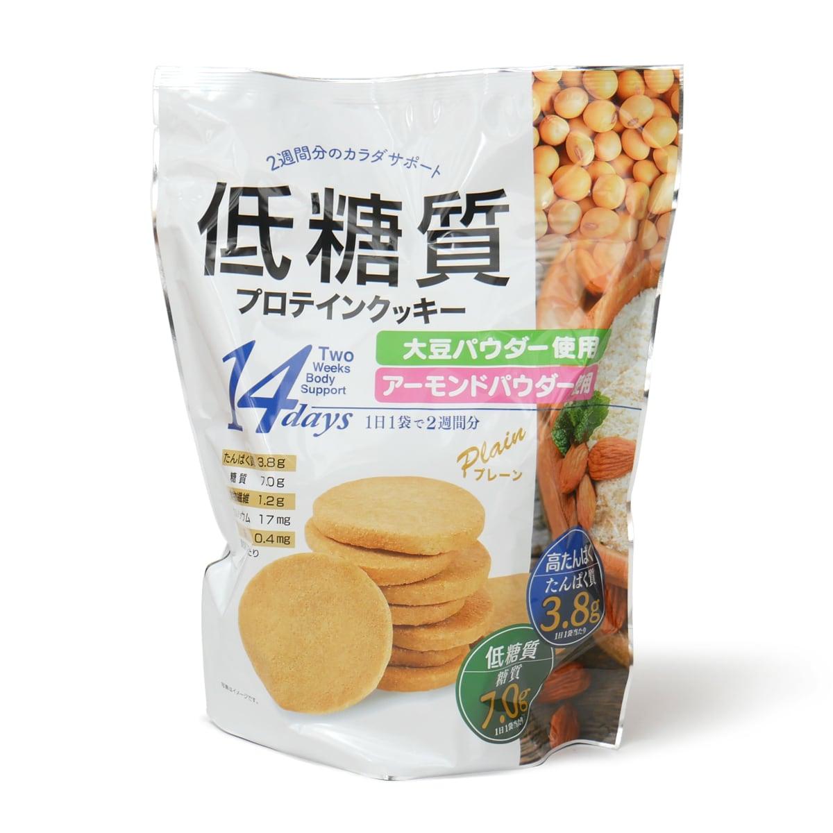 低糖質 プロテインクッキー 14日分