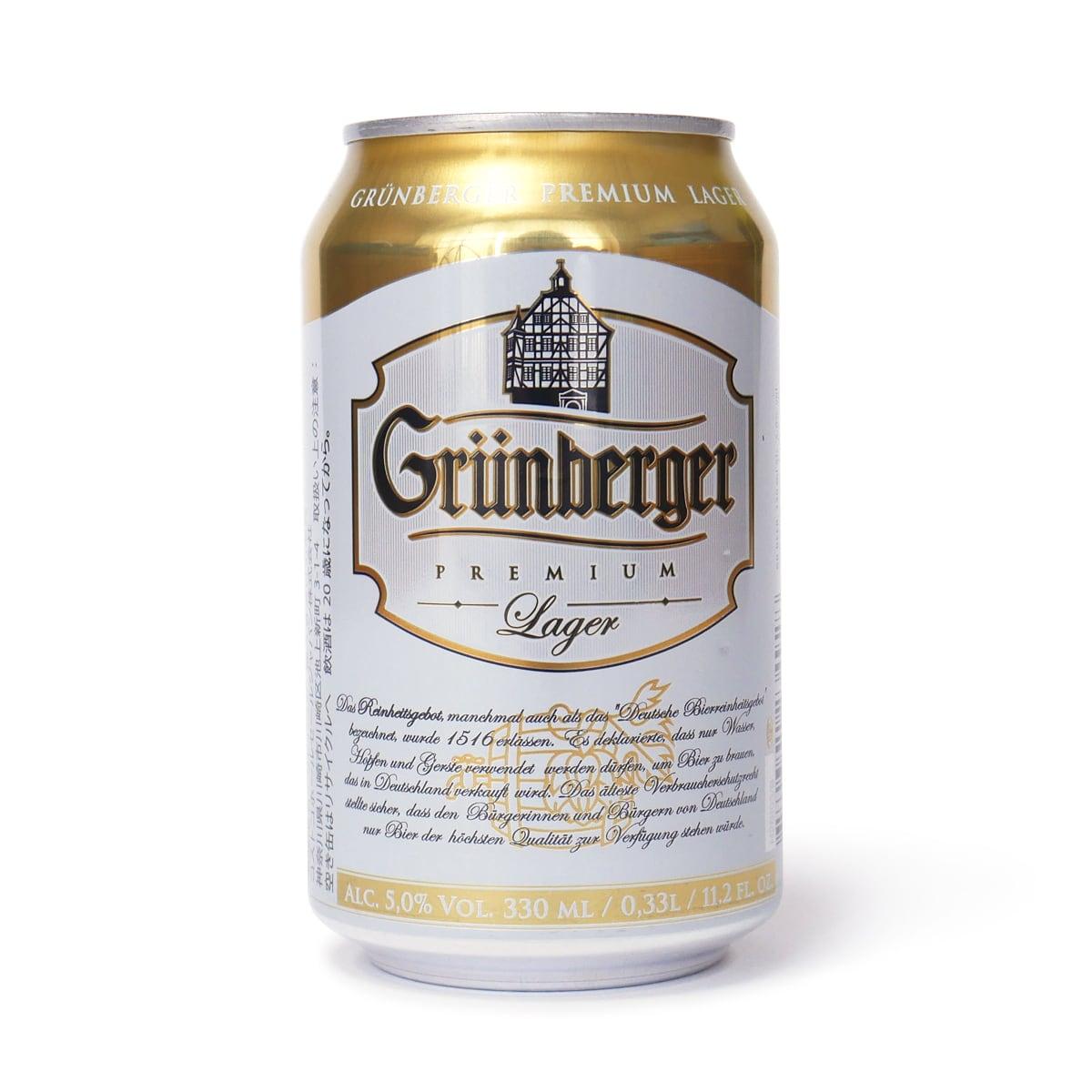 ヴォルファスエンゲルマン グルンベルガー ラガービール 1缶