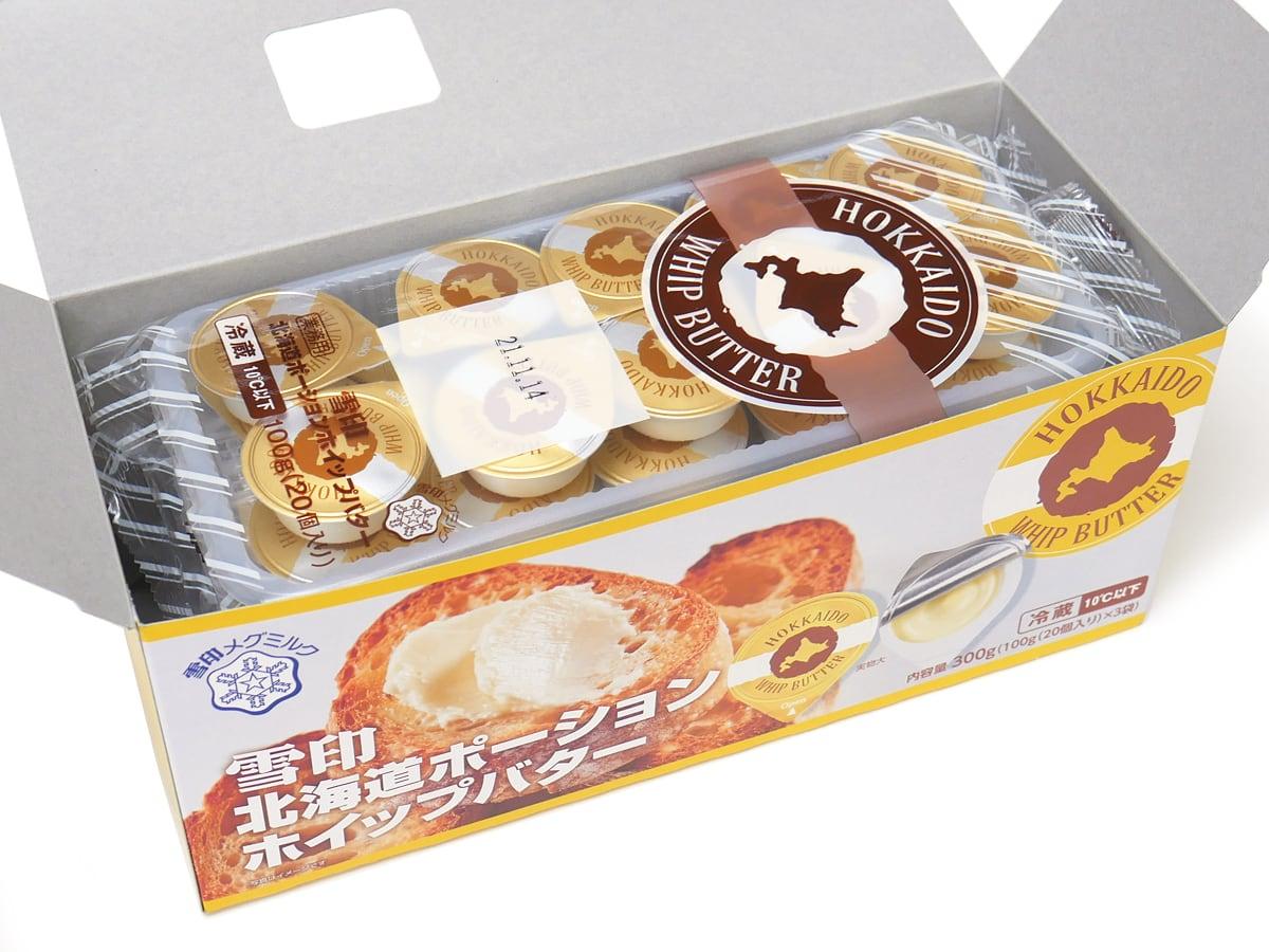 雪印 北海道ポーションホイップバター 300g 外箱開封