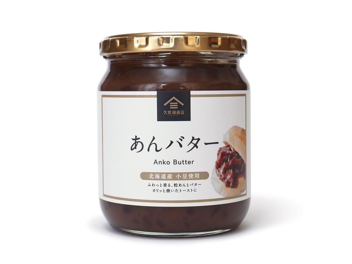 久世福商店 あんバター 550g