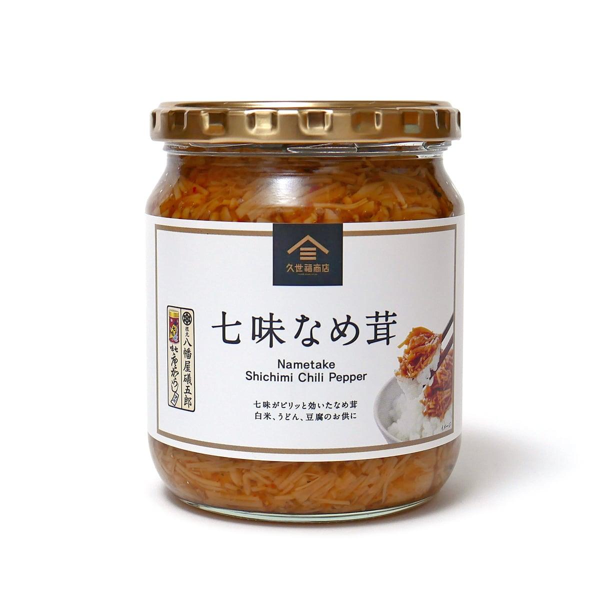 久世福商店 七味なめ茸 480g