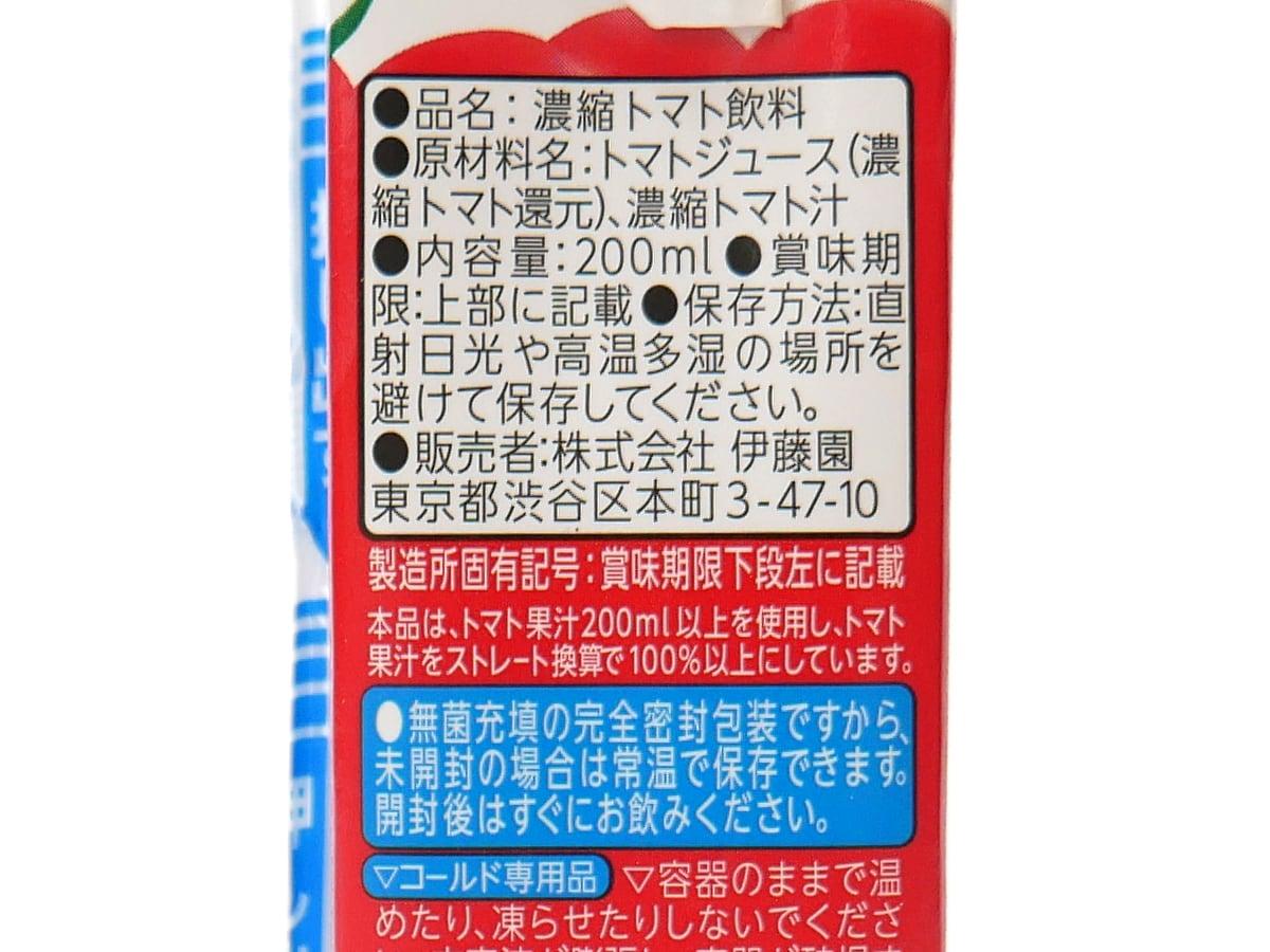 伊藤園 理想のトマト 裏面ラベル(原材料ほか)