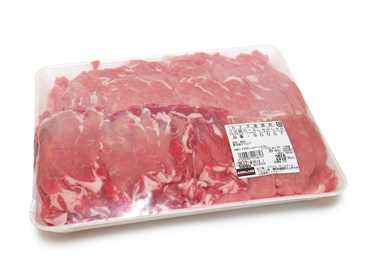 カナダ産豚肉 三元豚ロースしゃぶしゃぶ