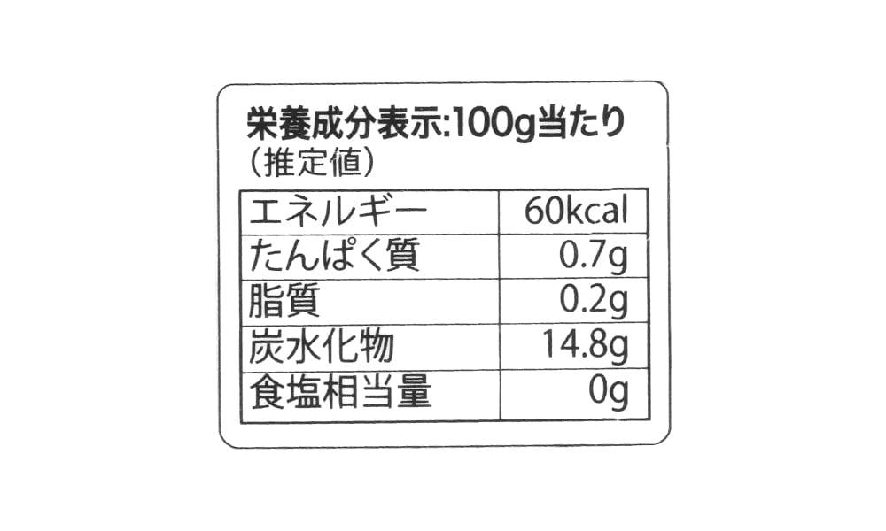 トロピカルマリア トロピカルフルーツミックス 1kg カロリー表示