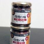 butterchickencurrypaste