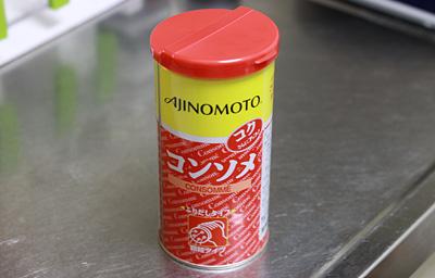 味の素 コンソメ