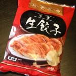 餃子計画 冷凍生餃子
