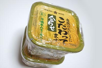 ひかり味噌 オーガニック米麦合わせ味噌