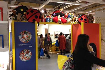 IKEA福岡 キッズコーナー