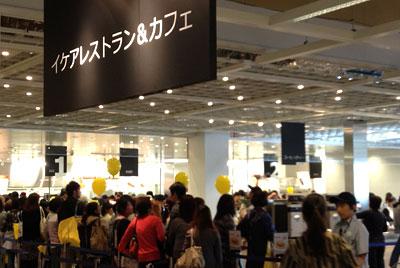 IKEA福岡 レストラン