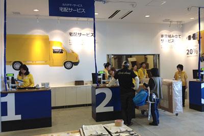 IKEA福岡 宅配サービス