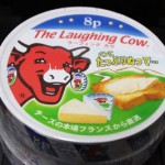 laughingcow1