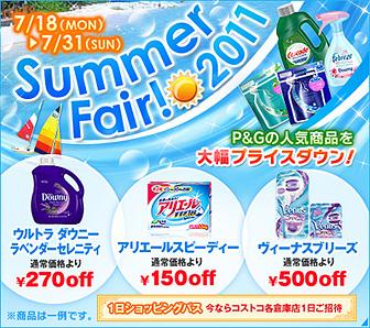 Summer Fair! 2011